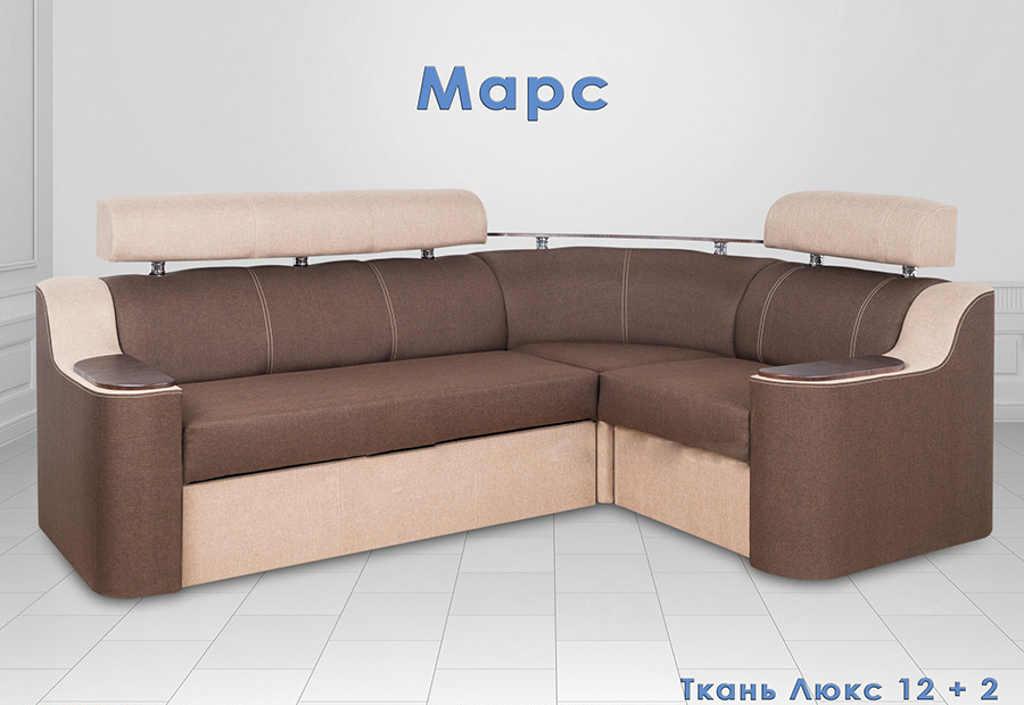 Угловой диван Марс